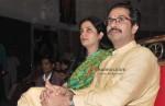 Rashmi Thackeray, Uddhav Thackeray At Dinnath Mangeshkar Puraskar Award