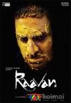 Raavan: First Look