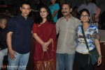 Aamir Khan, Anusha Rizvi, Kiran Rao At Peepli Live Music Launch