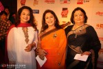 Marathi Music Awards 2010