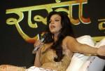 Rakhi Sawant Announces Her Show 'Rakhi Ka Insaaf'