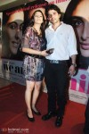 Karan Johar, Arjun Rampal At 'We Are Family' Premiere