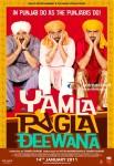 Sunny Deol, Dharmendra, Bobby Deol (Yamla Pagla Deewana Movie Poster)
