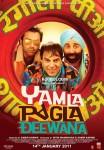 Bobby Deol, Dharmendra, Sunny Deol (Yamla Pagla Deewana Movie Poster)