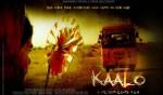 Kaalo Movie Wallpaper