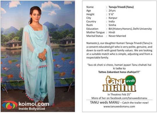 Kangna Ranaut (Tanu's Profile)