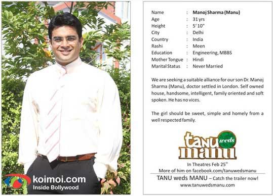 R. Madhavan (Manu's Profile)