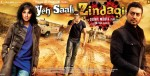 'Yeh Saali Zindagi' Stills Movie Poster