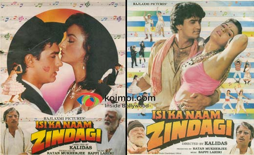 Aamir Khan, Farha Naaz (Isi Ka Naam Zindagi (1992) Movie Poster)