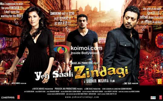 Chitrangda Singh, Arunoday Singh, Irrfan Khan (Yeh Saali Zindagi Movie First Look Poster)