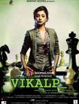 Deepal Shaw (Vikalp Movie Poster)