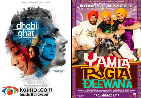 Dhobi Ghat Movie Poster, Yamla Pagla Deewana Movie Poster