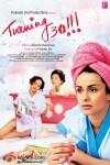 Jeneva Talwar, Tillotama Shome, Gul Panag (Turning 30 Movie Poster)