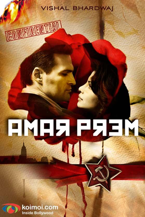 Aleksandr Dyachenko ((Priyanka Chopra's Fourth Husband) 7 Khoon Maaf Movie Story 4)
