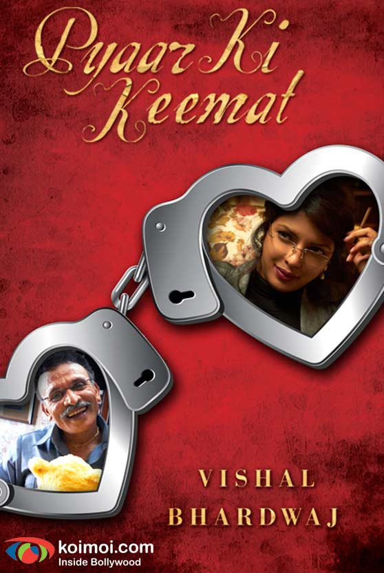Anu Kapoor ((Priyanka Chopra's Fifth Husband) 7 Khoon Maaf Movie Story 5)