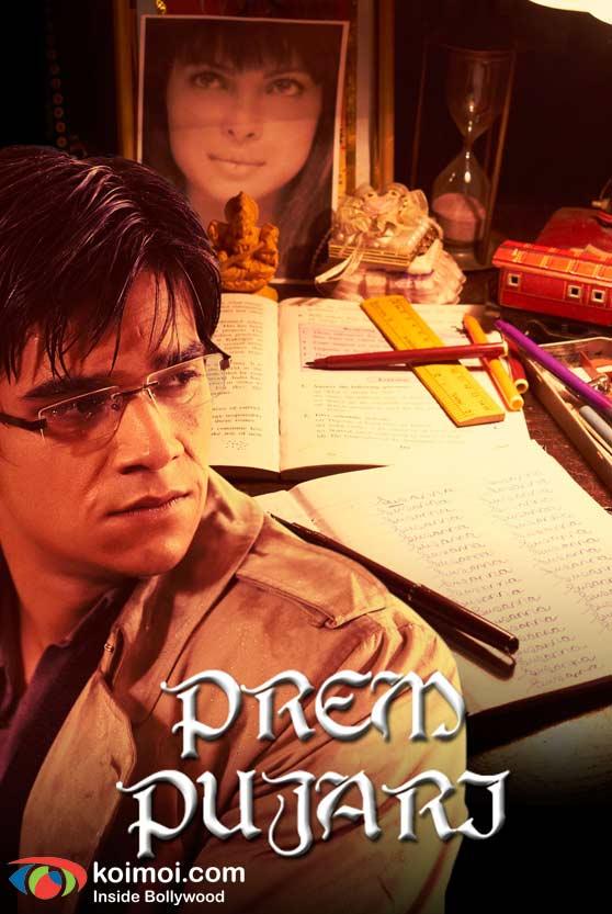 Vivaan Shah ((Priyanka Chopra's Seventh Husband) 7 Khoon Maaf Movie Story 7)