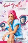 Sid Makkar, Gul Panag, Purab Kohli (Turning 30 Movie Poster)