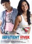 Vivek Sudershan, Sayali Bhagat Impatient Vivek Movie Poster