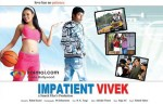 Sayali Bhagat, Vivek Sudershan Impatient Vivek Movie Wallpaper
