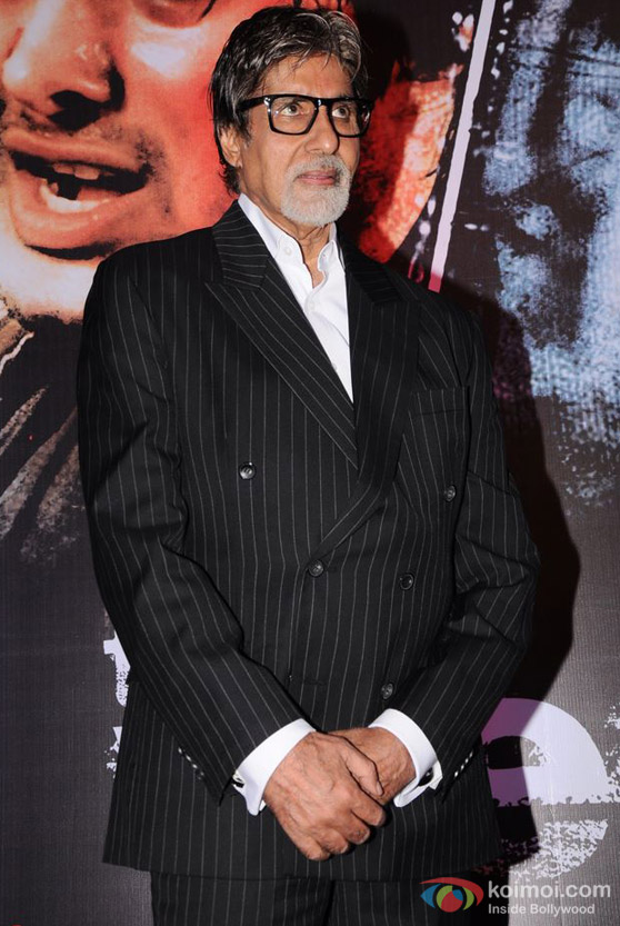 Amitabh Bachchan Unveil 'This Weekend' Movie First Look