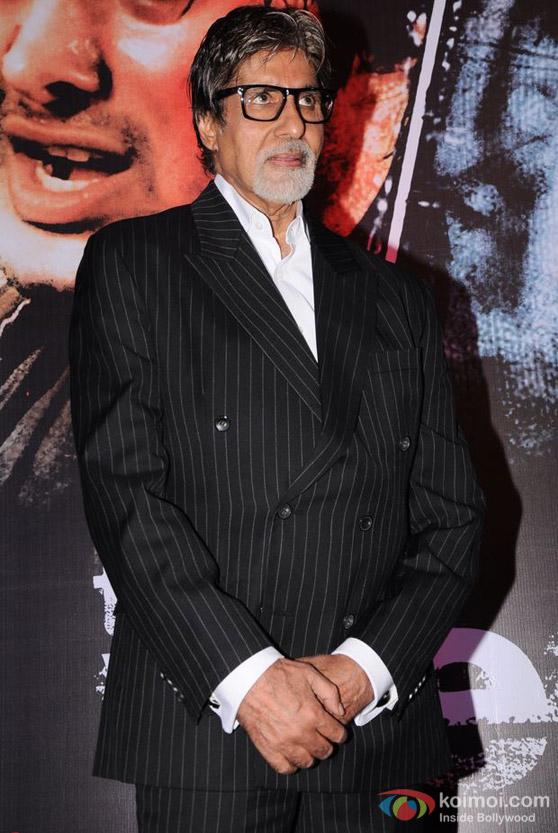 Amitabh Bachchan Unveil 'This Weekend' Movie First Look