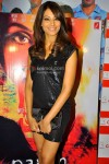 Bipasha Basu At 'Pankh' Movie Premiere