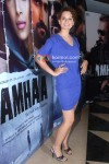 Kangana Ranaut At 'Lamhaa' Movie Special Screening