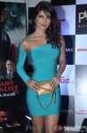 Priyanka Chopra at the Premiere of The Reluctant Fundamentalis
