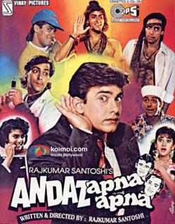 Aamir Khan, Salman Khan (Andaz Apna Apna Poster)