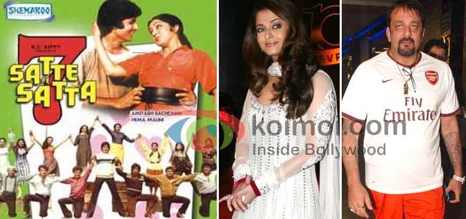 Satte Pe Satta Movie Poster, Aishwarya Rai Bachchan, Sanjay Dutt