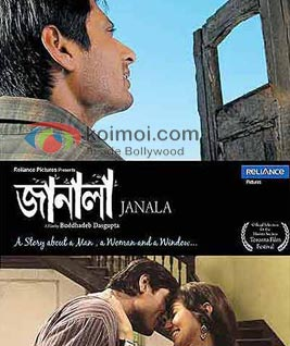 Buddhadeb Dasgupta's Janala Wins Best Film Award At Asia Pacific Film Fest