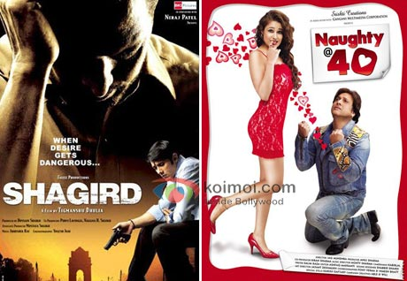 Shagird Movie Poster, Naughty @ 40 Movie Poster