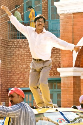 Shah Rukh Khan dances in Rab Ne Bana Di Jodi Movie