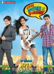 Mere Brother Ki Dulhan Movie Poster