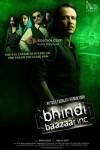 Pawan Malhotra, Kay Kay Menon (Bhindi Baazaar Inc Movie Poster)