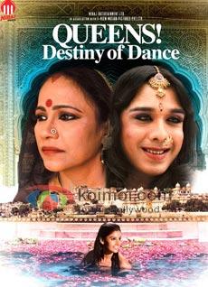 Queens! Destiny Of Dance Preview (Queens! Destiny Of Dance Movie Poster)