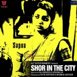 Radhika Apte (Shor In The City Movie Posters)