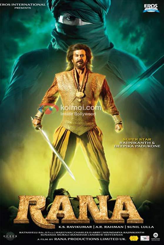 First Look Of Rajnikanth's Rana! (Rajnikanth Rana Movie First Look Poster)