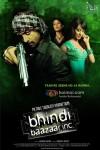 Shilpa Shukla (Bhindi Baazaar Inc Movie Poster)