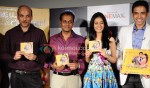 Sooraj Barjatya, Amrita Rao, Tusshar Kapoor