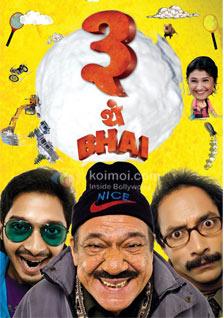Teen Thay Bhai Movie Poster
