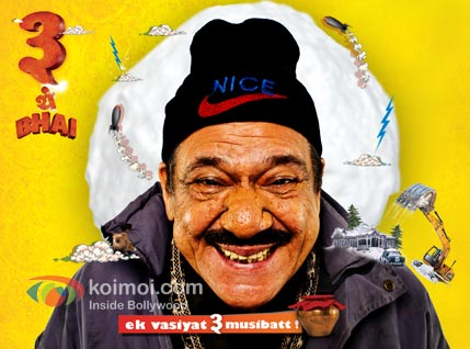 Teen Thay Bhai Review (Om Puri Teen Thay Bhai Movie Stills Wallpaper)