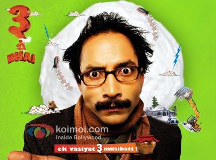 Teen Thay Bhai Review (Deepak Dobriyal Teen Thay Bhai Movie Stills Wallpaper)