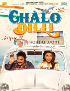 Chalo Dilli Preview (Chalo Dilli Movie Poster)