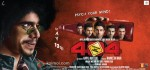 404 Movie Wallpaper