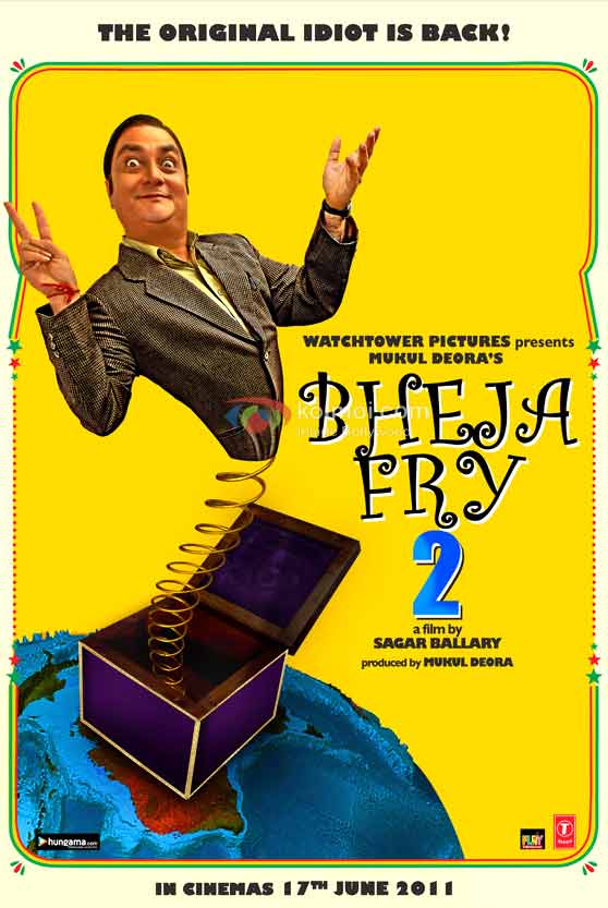Bheja Fry 2 Movie First Look Poster