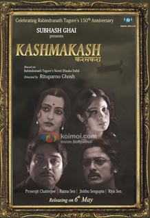 Kashmakash Preview: Bengali Import (Kashmakash Movie Poster)