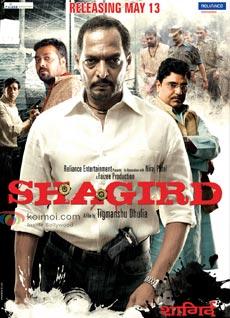 Shagird Review (Shagird Movie Poster)