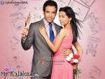 Tusshar Kapoor, Amrita Rao (Love U… Mr. Kalakaar! Movie Wallpaper)