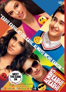 Always Kabhi Kabhi Preview